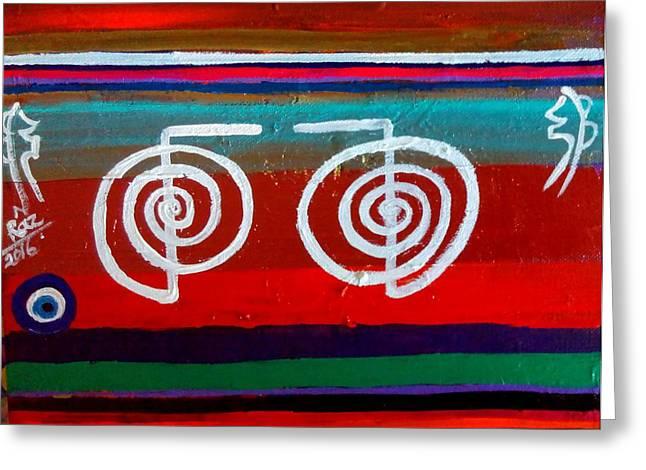 Bands Of Healing Two Cho Ku Rei's Greeting Card by Rizwana Mundewadi