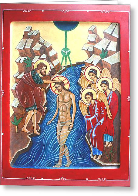 Baptism Of Christ             Theophany Greeting Card by Phillip Schwartz
