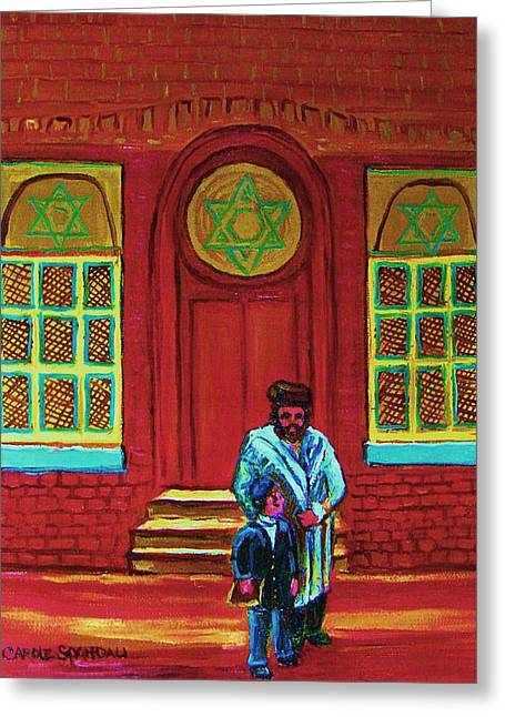 Lubavitcher Greeting Cards - Bar Mitzvah Lesson At The Synagogue Greeting Card by Carole Spandau