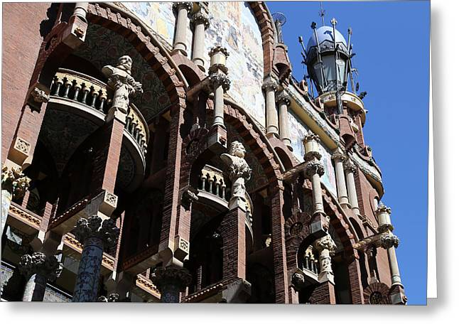 Greeting Card featuring the photograph Barcelona 4 by Andrew Fare