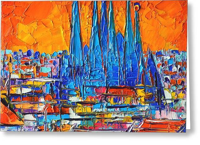 Barcelona Abstract Cityscape 7 - Sagrada Familia Greeting Card by Ana Maria Edulescu