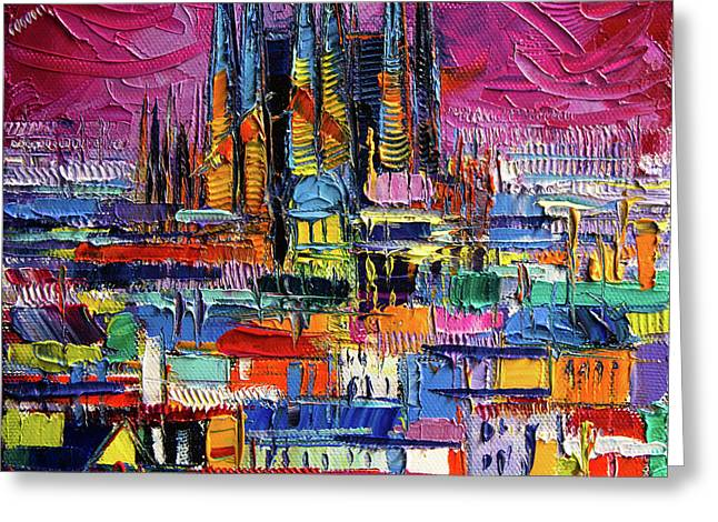 Barcelona Colors - Modern Impressionist Stylized Cityscape Greeting Card