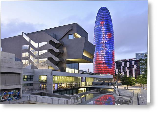 Barcelona Modern Architecture Greeting Card
