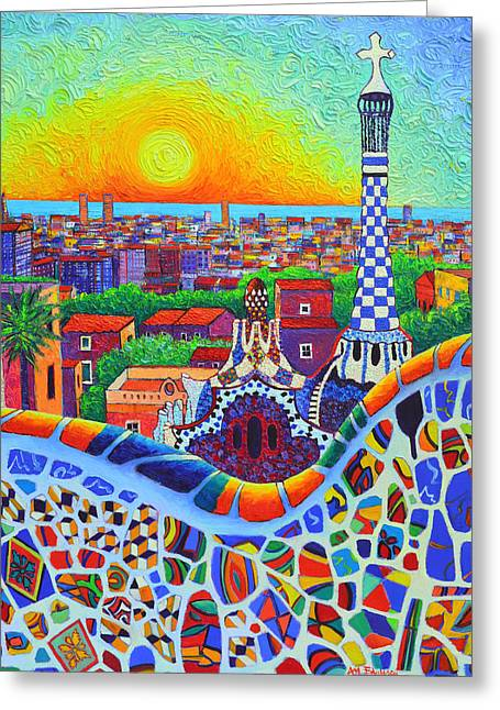 Barcelona Park Guell Sunrise Gaudi Tower Textural Impasto Knife Oil Painting By Ana Maria Edulescu Greeting Card