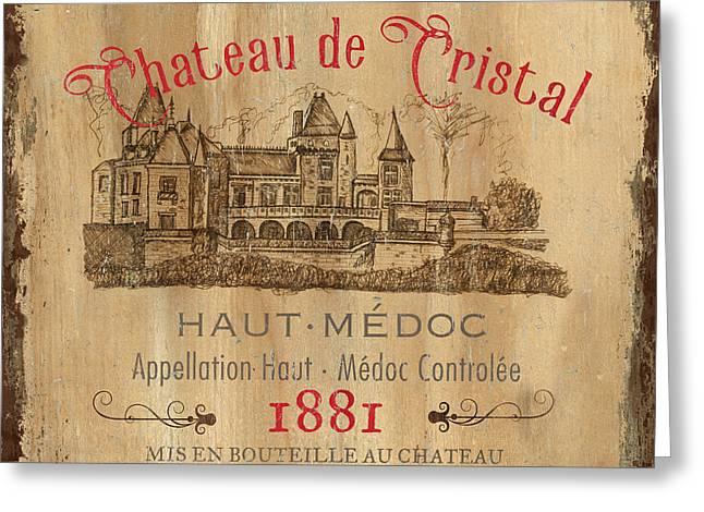 Barrel Wine Label 1 Greeting Card