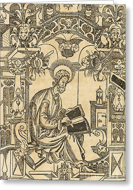 Basil Of Caesarea, Also Called Saint Basil The Great Greeting Card by Pyotr Mstislavets