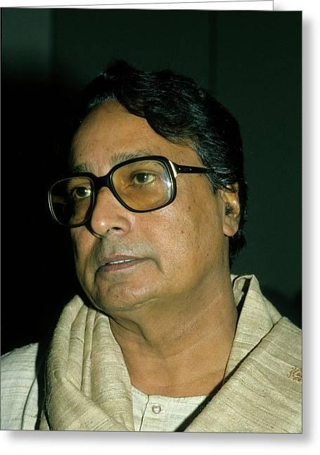 Basu Bhattacharya Greeting Card
