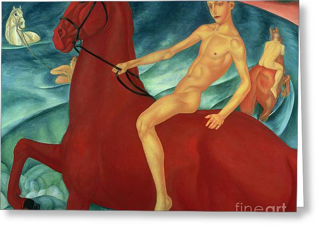 Bathing Of The Red Horse Greeting Card by Kuzma Sergeevich Petrov-Vodkin
