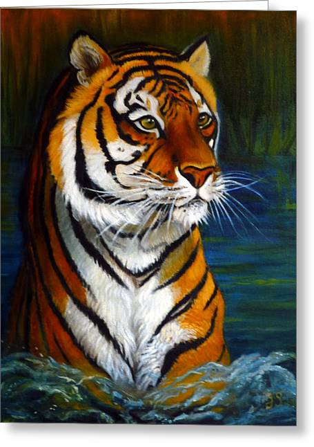 Bathing Tiger Greeting Card by Janet Silkoff