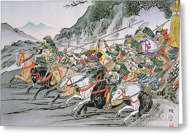 Battle Of Shizugatake Pass Greeting Card