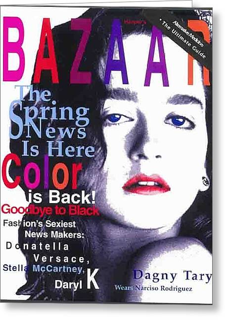 Bazaar Magazine Cover Greeting Card