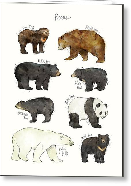 Bears Greeting Card by Amy Hamilton