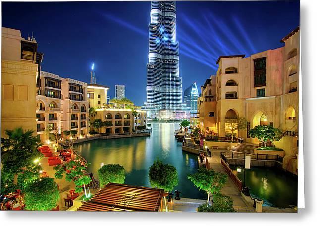 Beautiful Downtown Area In Dubai At Night, Dubai, United Arab Emirates Greeting Card