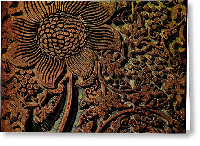 Beautiful Vintage Arts And Crafts Carved Wood Stamp Greeting Card
