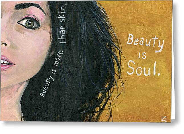 Beauty Is Soul Greeting Card