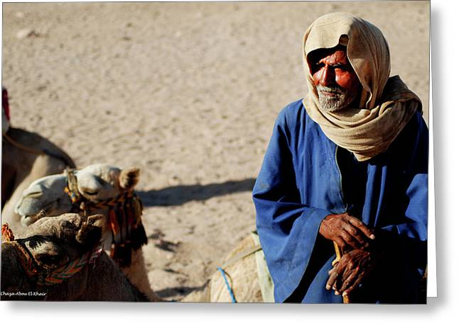 Bedouin Man In Blue Greeting Card by Chaza Abou El Khair