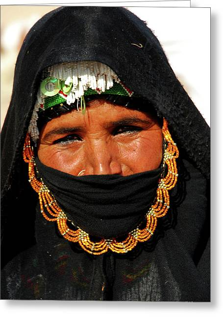 Bedouin Women Greeting Card by Chaza Abou El Khair