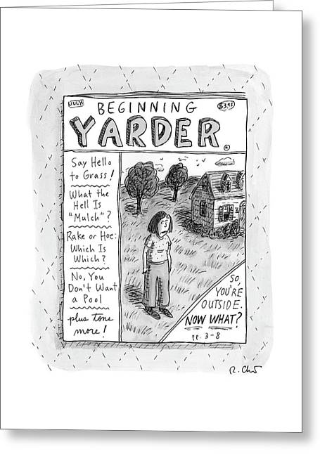 Beginning Yarder Greeting Card