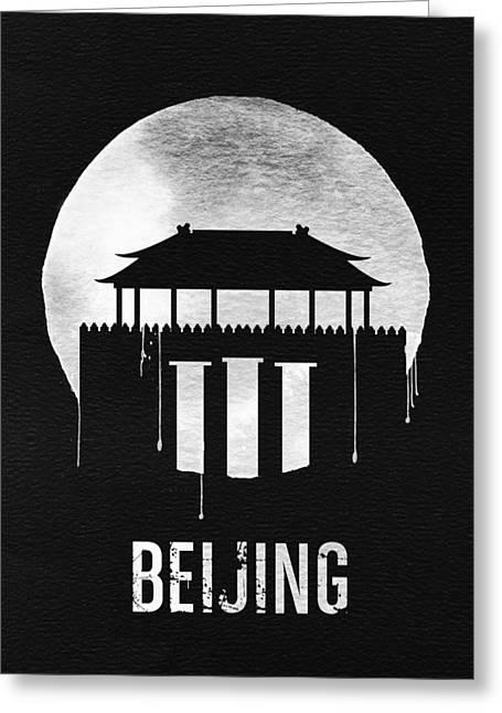 Beijing Landmark Black Greeting Card