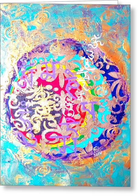 Beingness Emergence From The Black Hole Greeting Card by Rizwana Mundewadi