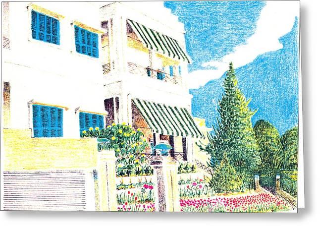 Beit Nahas Greeting Card