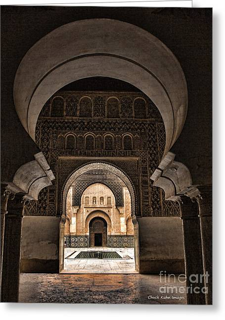 Ben Youssef IIi Greeting Card