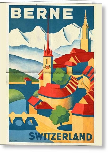 Berne Switzerland - Folded Greeting Card