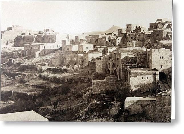 Bethlehem Old Main Street Greeting Card by Munir Alawi