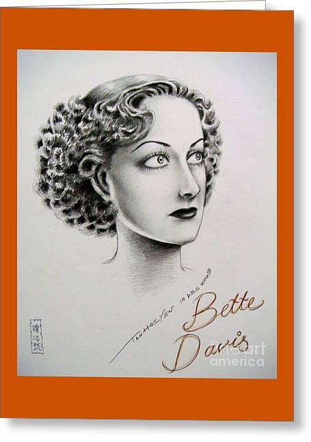 Bette Davis Greeting Card
