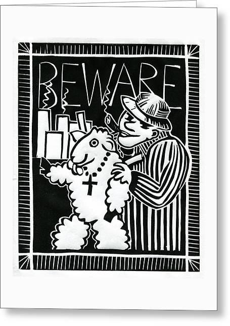 Beware Greeting Card by Sheryl Karas