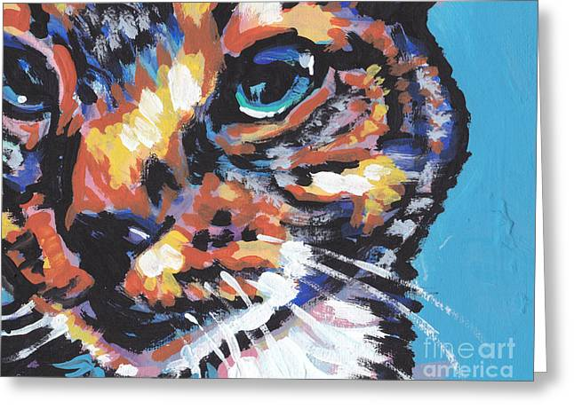 Big Blue Eyes Greeting Card