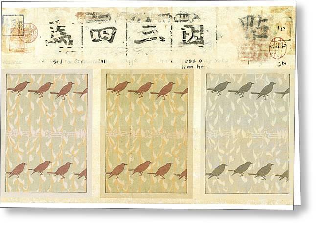 Bird Design Greeting Card