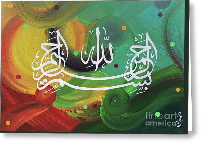 Greeting Card featuring the painting Bismillah-arahman-arahim by Nizar MacNojia