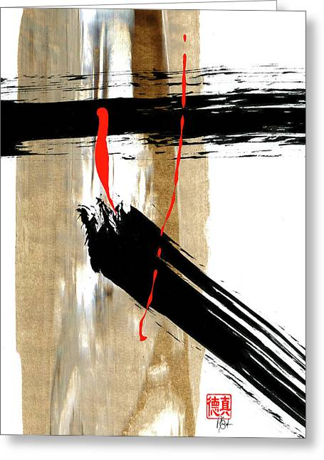 Black, Red And Shades Of Brown Greeting Card