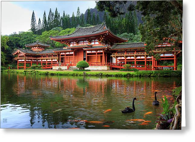Black Swans At Byodo-in Greeting Card