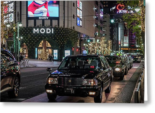 Black Taxi In Tokyo, Japan Greeting Card