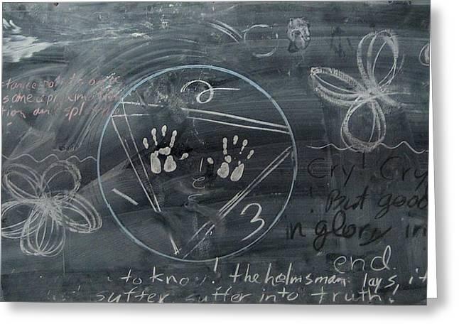 Blackboard Science And Art II Greeting Card by Stephen Hawks
