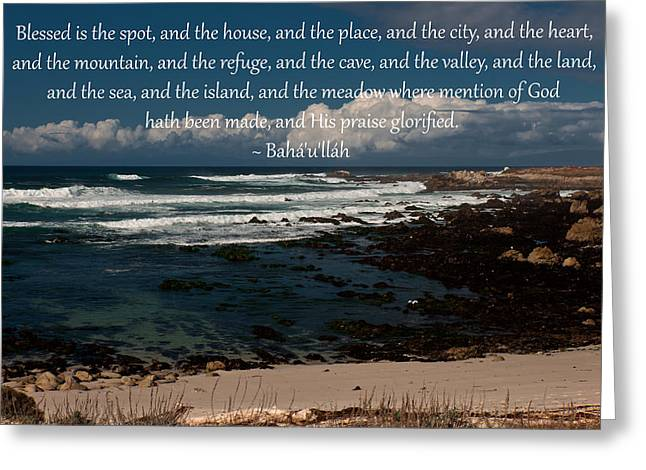 Blessed Is The Spot Prayer Greeting Card by Baha'i Writings As Art