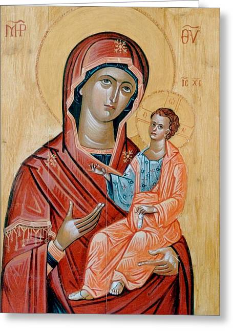 blessed Virgin Mary Greeting Card by George Siaba