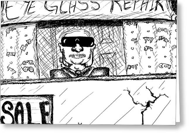 Blind Eye Glass Repair Greeting Card