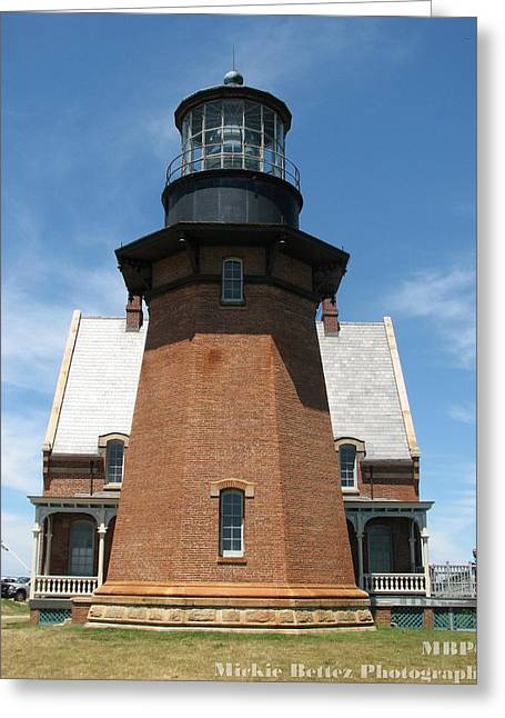 Block Island Lighthouse Greeting Card