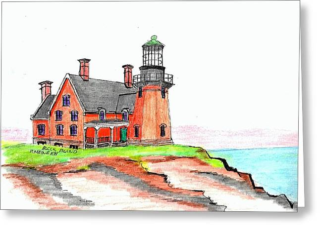 Block Island South Lighthouse Greeting Card by Paul Meinerth