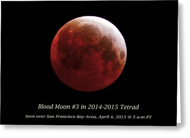 Blood Moon # 3 In Tetrad Greeting Card by Brian Tada