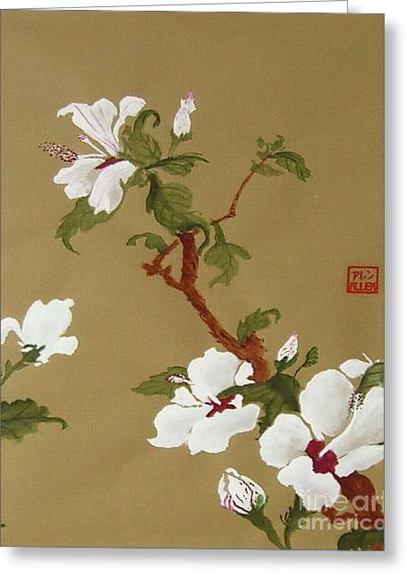 Blossoms - Chinese Watercolor Painting Greeting Card by Merton Allen