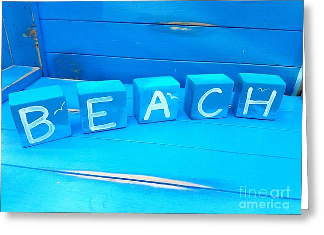 Blue Beach Blocks Greeting Card