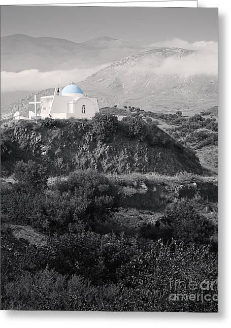 Blue-domed Church In The Mountains Greeting Card by Royce Howland