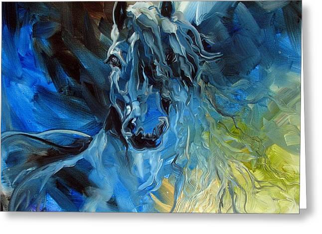 Blue Ghost  Equine Art Original Oil Greeting Card