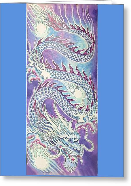Blue Purple Japanese Dragon Greeting Card