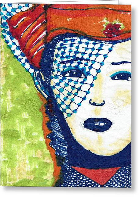 Blue Veil Greeting Card by Don Koester