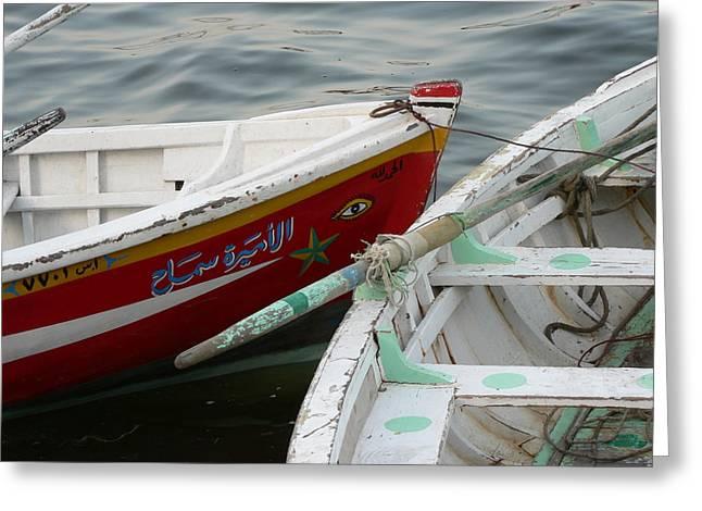 Boat Eye Greeting Card by James Lukashenko